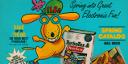 Electronics Boutique Spring 1992 catalog