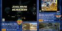 Electronics Boutique UK Star Wars Catalog