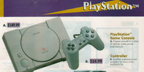 Electronics Boutique August-September 1997 Catalog