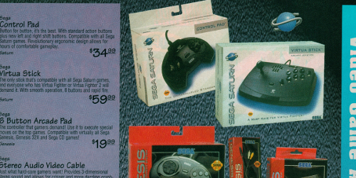 Electronics Boutique Spring 1996 Catalog